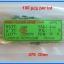 100x Resistor 470 Ohm 1/4 Watt 1% Metal film Resistor (100pcs per lot) thumbnail 2