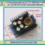 1x Step Down (Buck) CC CV 280W 9A 7-40V to 1.2-35V DC-to-DC Converter Module thumbnail 1