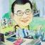 งานสั่งการ์ตูนล้อเลียน ธ.กสิกรไทย thumbnail 1