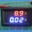 1x ดิจิตอลดีซีโวลต์แอมป์มิเตอร์ 0-100V 0-10A LED สีแดงน้ำเงิน(Digital DC Voltmeter Ammeter) thumbnail 2