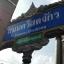 H724 ขาย ที่ดิน 300 ตร.วา (แบ่งขายแปลงละ100 ตร.วา) ซอยคริสตจักร (ซอยวัดนักบุญมาร์โก) ถนนกรุงเทพ-ปทุม ปทุมธานี ที่สวยติดถนนซอย thumbnail 7
