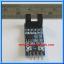 1x Electric Photo Speed Measuring Detecting Countig Sensor module thumbnail 5