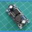 1x LM2596-5 Output 5Vdc DC-to-DC Step down Converter Module thumbnail 4