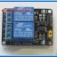 1x แผงวงจรรีเลย์แบบมีออปโต้ DC 5V 2 ช่อง 10A 250V (Relay Module) thumbnail 1