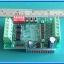 1x TB6560 3A Stepper Motor Driver Step Motor Drive for 3D Printer thumbnail 4
