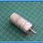 1x ZGA25RP DC Gear Box Motor 12V 300 rpm Dia 25 mm Shaft Dia 4mm thumbnail 4