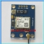 1x Ublox NEO-6M GPS module with Antenna thumbnail 4