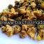 ชาดอกเก็กฮวยป่า ขนาด 100 กรัม แก้ร้อนใน มีฤทธิ์เป็นยาเย็น ช่วยดับพิษร้อน ช่วยบำรุงและรักษาสายตา thumbnail 2