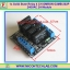 1x Solid State Relay 4 CH OMRON G3MB-202P 240VAC 2A Module thumbnail 1