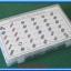 1x ชุดคิทเซ็นเซอร์ 37 in 1 สำหรับ Arduino (Sensor Kit 37 in 1) thumbnail 5