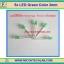 5x LED Green Color 3mm (แอลอีดีสีเขียว 3มม 5 ตัวต่อชุด) thumbnail 1