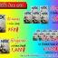 nexday 5 กล่อง 3500 บาท thumbnail 2