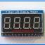 1x 7's Segment 4-digit 0.36 inch Common Anode module thumbnail 2