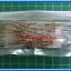 100x Resistor 2 Kohm 1/4 Watt 5% Cabon Resistor thumbnail 3