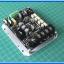 1x บอร์ดขับดีซีมอเตอร์ SE-HB150 พิกัด 12-36Vdc 150A (H-Bridge DC Motor Drive) thumbnail 5