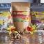 สินค้าพิเศษ ราคาโปรโมชั่น ชาดาวอินคาสูตร 2 + ชาไม่อยากข้าว+ ชาอิงดอยไดเอท สำหรับผู้ต้องการควบคุมน้ำหนัก พร้อมจัดส่งฟรี thumbnail 1
