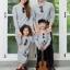เสื้อครอบครัว ชุดครอบครัว พ่อ แม่ ลูก Twinkle Collection thumbnail 1