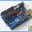 1x Arduino UNO R3 ATMEGA328P-PU development board thumbnail 5