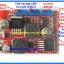 1x LM2596 LM2577 Step upDown (Buck Boost) Constant Current CC Constant Voltage CV DC-to-DC converter module thumbnail 2