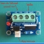 1x IRFZ44 Power Electronic Switch Relay 1-Channel Power MOSFET (55V 49A IRFZ44) with Opto-Coupler thumbnail 2