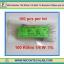 100x Resistor 100 KOhm 1/4 Watt 1% Resistor (100pcs per lot) thumbnail 1