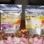 สินค้าพิเศษ ราคาโปรโมชั่น ชาดาวอินคาสูตร 2 + ชาไม่อยากข้าว ขนาดบรรจุห่อละ 15 ซองชา thumbnail 1