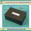 1x กล่องพลาสติก รุ่น B-02 สีดำ ขนาด 133x90x50 มม. (Box) thumbnail 1