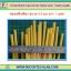 1x Heat Shrink Tube 4.5 mm Yellow Color 1 meter Length thumbnail 1