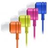 Xiaomi Piston Earphone Colorful Youth