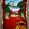 ชาขาว น้ำหนัก 500 กรัม เกรด A บรรจุถุงฟอย์ด ซิปเปอร์ล็อค