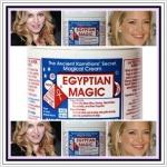 Egyptian Magic ครีม All Purpose Skin