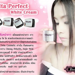 Thita Perfect White Cream
