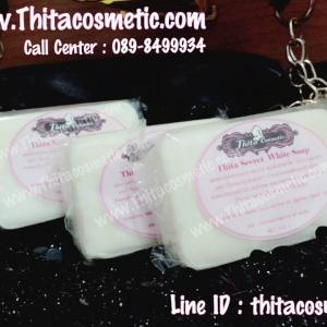 Thita Secret White Soap.ที่สุดของสบู่ผิวขาว ผิวกายขาวออร่า เนียนนุ่ม ลดจุดด่างดำ