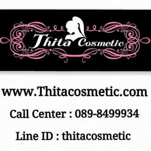 Thita Extra White Body Cream.