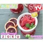 แก้วทำสเลอร์ปี้ Zoku (สีแดง)