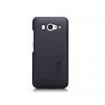 Nillkin Frosted Shield Back cover case Mi2 - Mi2S สีดำ