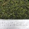 ชาทิกวนอิม อย่างดี น้ำหนัก 500 กรัม