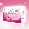 DVite Extra 3กล่อง มีของแถม