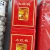 กล่องเหล็กบรรจุชา บรรจุชาได้ 400 กรัม