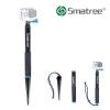 "Smatree SmaSpike K1(11""-16"") Aluminum Pole with Spike Foot for GoPro Hero, Hero4, Hero4 Session, 3+, 3, 2, 1 HD Cameras"