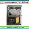1x Soldering Stand Pro's Kit Brand (ที่วางหัวแร้งยี่ห้อ Pro's Kit)