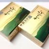 น้ำมันสนเข็มแดง ชอนจีซู 2 กล่อง