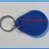 1x RFID IC Key Tags Mifare 13.56MHz (Blue Color)