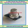 1x MQ-2 Smoke Gas LPG Butane Hydrogen Gas Sensor Detector MQ2 module