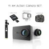 Yi 4K Promotion Set 9999