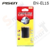 Battery PISEN EN-EL15 for D7000/D7100/D800/D800E