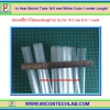 1x Heat Shrink Tube 16.0 mm White Color 1 meter Length (ท่อหดสีขาวใส)