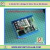1x SE-HB-100 H-Bridge DC Motor Driver 80A Module