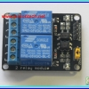 1x Relay 2-channel DC 5V 10A 250V module