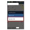 โปรเจคแอนดรอยด์ ระบบนำทางด้วย GoogleMap